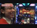 シータイム第103回[by ARROWS-SCREEN]