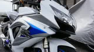 【GSX-R600】ジスペケに乗ってみた。