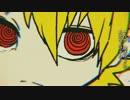 脱法ロック 歌ってみた【あほの坂田×うらたぬき】 thumbnail