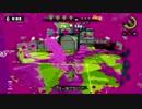 [ゆっくり実況]ガチマッチ 競歩装備[Splatoon]