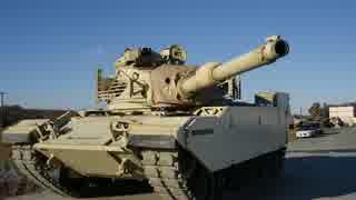 M60パットン 近代化改修プログラム