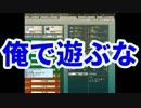 サムネ:【HoI2】都道府県の主役は我々だ!第二期【複数実況プレイ】