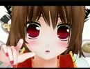 【第8回東方ニコ童祭】MMDで橙ににゃんにゃんしてもらった【東方MMD】 thumbnail