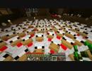 【Minecraft】にわか女子がマイクラで語るpart1【実況プレイ】 thumbnail