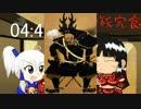 5分で殿に教わる!戦国武将!【本多忠勝】 thumbnail