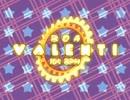 【Pump It Up】BoA - Valenti【BGA】
