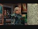 【ミンサガ】プレイヤーノートを埋めよう! Part1【ゆっくり】 thumbnail