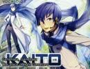 【KAITO】 ガンダーラ(英語) / ゴダイゴ 【VOCALOID3】