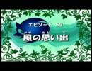 ソニックX T.O.P Full TVバージョン