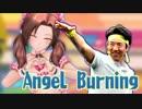 Angel Burning