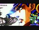 【MUGEN】喧嘩上等! 強~凶下位付近タッグバトル【Part10】