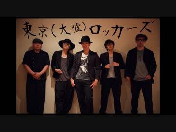 【出演情報】8月20日(土)『かばNIGHT!!!vol.4』 TOL出演