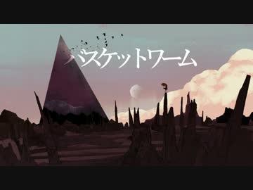【不定期】ボカロ曲・ボカロ関連MMD動画・ピックアップ(2016.07.01)