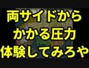 【HoI2】都道府県の主役は我々だ!第二期part2【複数実況プレイ】 thumbnail