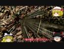 バイオハザード4 HD エイダ編 ゆっくり実況プレイ part4