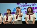 ラブライブ!サンシャイン!! 〜AQUARIUMで!ぷかぷかサンシャイン!!〜 part 1