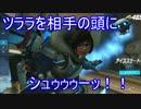 【ゆっくり】ツララを相手の頭にシュゥゥゥーッ! PC版【OverWatch】 thumbnail