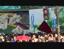 【日本のこころ】中山なりあき候補 渋谷駅前街頭演説 開始前