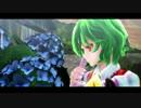 【第8回東方ニコ童祭】梅雨の晴れ間【東方MMD】 thumbnail