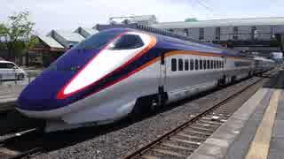 高畠駅(JR山形新幹線・奥羽本線)を通過・発着する列車を撮ってみた