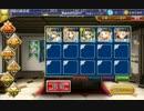 【千年戦争アイギス】魔神ウェパル降臨 Lv.5☆3【覚醒王子】 thumbnail