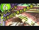 【シャドウバース実況】10連パック開封