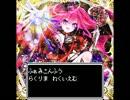 【8bit】 Lachryma《Re:Queen'M》 【SDVX】