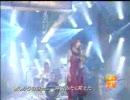 speena - calm soul (by CD TV)