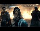 バットマン vs スーパーマン ジャスティスの誕生 アルティメット・エディション(吹替)【特典映像付】