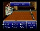(41)強い女目指して FF6 実況プレイ ~アクシュミ~
