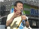 【参院選2016】青山繁晴、都内各所での訴え・6月28日[桜H28/6/28]