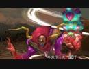 FF8ノージャンクション1人旅+α【part 36】 thumbnail
