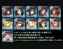 【千年戦争アイギス】魔神ウェパル降臨 Lv8~10 イベユニ+レオナ+覚醒王子 thumbnail