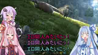 【ARK:Survival Evolved】姉さん、私、無人島に行きます7匹目【VOICEROID+実況】