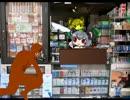 たばこ屋を営むNYN
