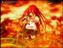 【シャナ】川田まみの「赤い涙」歌ってみた。【挿入歌】@Toma