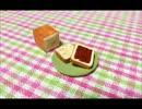 【紙粘土 食パンの作り方】