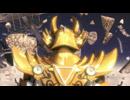 牙狼<GARO>-魔戒烈伝- 第12話「金字塔」