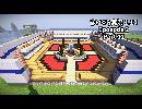 【マイクラ実況 1.10】 Episode2 交易センター 1/3 【Part 12】