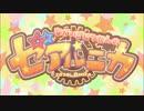 【遊戯王RP】初心者だらけの永い後日談のゼアルニカ1-1【実卓】