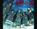 【販促】JAM Project 「AREA Z」試聴