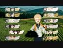 第58位:【刀舞祭:内番】激突!畑当番~東西馬糞の乱~【音MAD合作】 thumbnail