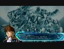 スーパーロボット大戦OG ムーン・デュエラーズ 中断メッセージ集 (1) thumbnail