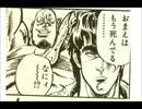 【NNI】バンド風ノイズミュージック(※ギターもベースも不使用)
