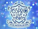 ミリオンラジオ  新テーマソング「ターンオンタイム!」  試聴