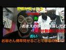 20160630 暗黒放送 7月オープニング放送 ④