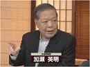 2/3【討論!特別版】加瀬英明氏と語る、世界と日本の現在(いま)[桜H28/7/2]