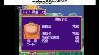 【過去生】 【実況】PS ドカポン 怒りの鉄剣  第14回