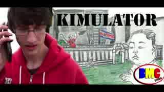 【実況】早期アクセスゲーム探訪記 【Kimulator】 part1