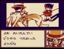 【初見実況】迷探偵が迷推理!名探偵コナン疑惑の豪華列車File11